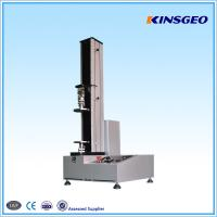 China LCD Display Tension Tensile Testing Machine With Paint-Coated Aluminium Blanking Plate on sale