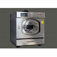 China 30kg Industrial Washer Extractor Large Commercial Washer And Dryer CE Certificate on sale