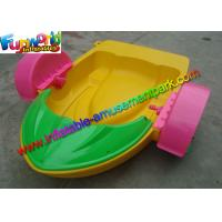 Swimming Pool Funny Kids Plastic Paddle Boat / Adult Water Bumper Boats For Park Manufactures