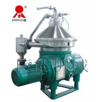 Disc Centrifuge for Vegetable Oils and Fats Refining from Juneng Machinery Manufactures
