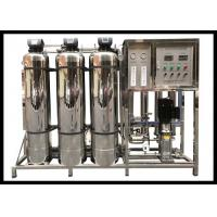 China 110V 415V Automatic Water Softener System  , RO Water Treatment Machine on sale