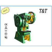 China SHEET METAL POWER PRESS on sale