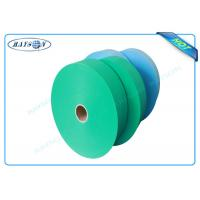 Advance Crafts PP Spunbond Non Woven Fabric with Customized Color , Anti Bacteria Manufactures