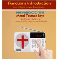 Orthodox Church usb portable music player Manufactures
