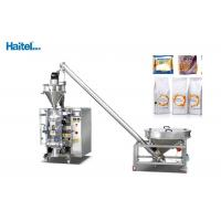 China Powder Food Vertical Packaging Machine Automatic Servo Motor System on sale