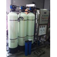 1000L/H Ro Water Filter System / Water Purifier Ro System With Stainless Steel Tank Manufactures