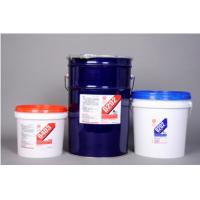 6202 (HT6202T) Double component heat curing epoxy potting Compound for Automobile ignition coil Manufactures