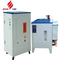 China China Low Price Small Portable Mini Bottle  Electric Steam Generator For Sale on sale