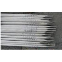 welding electrode Manufactures