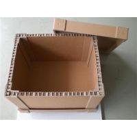 Wholesale Custom cheap Print Logo high quality corrugated package carton for shipment Manufactures
