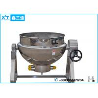 High Thermal Efficiency, Uniform HeatingTilting Electric Heating Jacketed Kettle with Agitator Manufactures