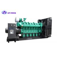 Quality CE Certified Industrial Diesel Generators Low And High Battery Voltage Alarm for sale