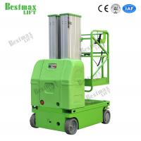 9m Hydraulic Lift Platform Self Propelled Aluminum Aerial Work Platform Double Mast Manufactures