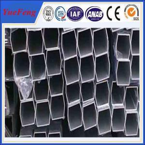Hot! OEM aluminum tube thin/ 6063 aluminum alloy tube, customized octagonal aluminum tubes Manufactures