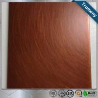 Colorful Custom Pure Copper Composite Panel Sheet For Decoration High Strength Manufactures