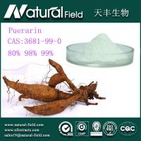 Beauty care puerarin powder 80% 98% 99% CAS:3681-99-0 Manufactures