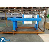 China 2.2kw Power Hydraulic Filter Press With 450mm Filter Plate Manual Cake Discharge on sale