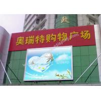 P25 outside full color led digital electronic billboard for permanent installation Manufactures
