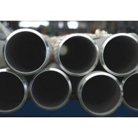 China Duplex Stainless Steel Pipes, ASTM A789, ASTM A790, S31803, S32750, S32205, S31254MO. on sale