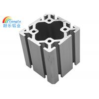 8mm Slot Silver Aluminium Frame Profile For Elevator / Assembly Line 50-6000mm Length Manufactures