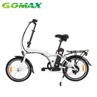 Low price Brushless 24V-36V 250w motor battery folding electric bike for electric bicycle for sale