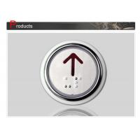 Braille Lift Buttons Surface With Stainless Steel Filled With Transparent Resin SN-PB410 Manufactures