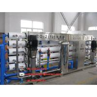 China purified water system on sale