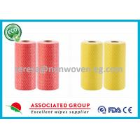 Kitchen Non Woven Cleaning Wipes , Biodegradable Cleaning Wipes Colored Spunlace Manufactures