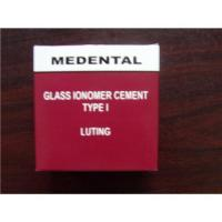 China Glass ionomer cement type I Luting on sale