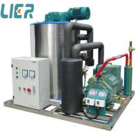 3 Ton Daily Output Flake Ice Machine With Ice Storage Bin 3P/380V/50Hz Manufactures