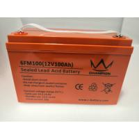 China Impact Proof 12V Lead Acid Battery Pack Emergency Power Supply Use on sale
