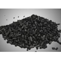 KOH Impregnated Activated Carbon Column Coal Based Black Color Non Toxic Manufactures