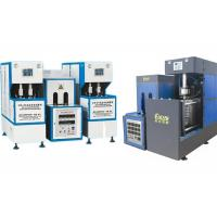 Buy cheap Precision Injection Stretch Blow Molding Machine , Drinking Water Bottle Making from wholesalers