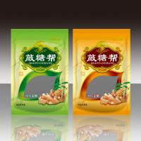 150 Gram Foil Pouch Packaging , Environmental Snack Food Packaging Bag Manufactures