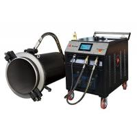 Buy cheap 1500mm HYDRAULIC Pipe Bevel Cutting Machine from wholesalers