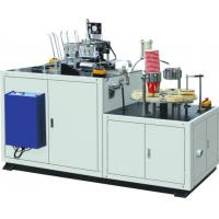 Ripple Sheve Paper Cup Forming Machine MG-RC35 With Microcomputer System Control Manufactures