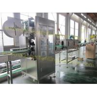 Electric Driven End Of Line Packaging Equipment 150B/Min PVC Lable Sleeve Machinery Manufactures