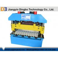 Buy cheap Roof Sheet Roll Forming Machinery for Building Steel-structure Large-scale Warehouse from wholesalers