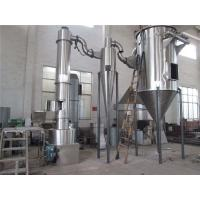 Antimony Trioxide / Pesticides Industrial Spin Dryer Explosion Resistance Manufactures