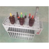 China S11 / SZ11 / SFZ11 35kV High Reliability Oil Immersed Transformer on sale