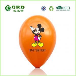 China 2015 CRD brand latex balloons wholesale