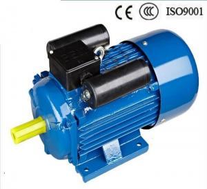 B Class Insulation AC Asynchronous Motor Servo Gear Motor 2 Hp 1450rpm Manufactures
