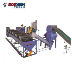 PP PE HDPE Bottle Washing Machine , Plastic Recycling Washing Machine Milk Bottle Manufactures