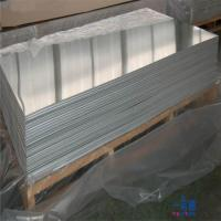 Mild Steel Equipment Spare Parts Stainless Steel Hot Rolled Steel Plate Manufactures