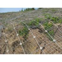 Safety Wire Mesh Slope Protection Stainless Steel Spiral Rope Mesh Net System Manufactures