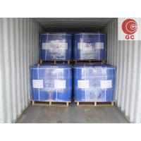 China CaBr2 Calcium Bromide Powder Industrial Waste Water Treatment Chemicals on sale