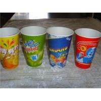 Hot Paper Cups,Hot Paper Coffee Cups,Disposable Paper Cups,Cold Cup,Cold Cups Manufactures
