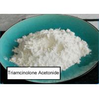 Buy cheap 98% Glucocorticoid Anti Inflammatory Triamcinolone Acetonide Corticosteroid API Powder CAS: 76-25-5 from wholesalers