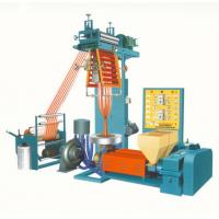 China Auto-Loader Double Color Film Blowing Machine / Extruder for Ldpe, Hdpe, Lldpe on sale