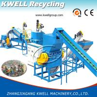 Pet Bottle Recycling Washing Line/Pet Flakes Recycling Machine Manufactures